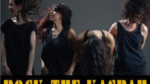 L'affiche de « Rock the Kasbah »