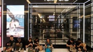 Một cửa hàng trong trung tâm thương mại New Town Plaza,  Hồng Kông, phải đóng cửa. Ảnh chụp ngày 05/08/2019.