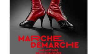 """La exposición """"Marche et Démarche"""" se presenta en el Museo de las Artes Decorativas."""