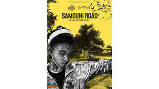 Affiche du film «Samouni Road» de Stefano Savona.
