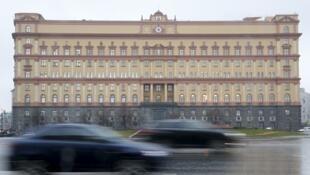 Здание ФСБ России на Лубянке в Москве