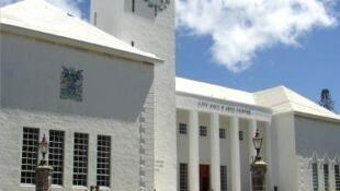 La City Hall à Hamilton, capitale des Bermudes. La moitié de ces fichiers concerne la petite entreprise Appleby, un cabinet d'avocats créé il y a un siècle aux Bermudes (Photo d'illustration).