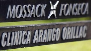 Company sign for Mossack Fonseca in Panama City, 3 April 2016.