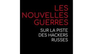 «Les nouvelles guerres -Sur la piste des hackers russes» est publié chez Arte éditions et Stock.