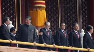 Chủ tịch Tập Cận Bình và các cựu lãnh đạo Trung Quốc trước cuộc diễu binh mừng 70 năm thành lập Cộng Hòa Nhân Dân Trung Hoa ngày 01/10/2019.