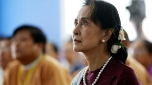 Bà Aung San Suu Kyi trong lễ khai trương Trung Tâm Phát Minh Sáng Chế Rangoon, Miến Điện, ngày 17/07/2019