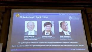 O Prêmio Nobel de Física foi para os cientistas japoneses Isamu Akasaki e Hiroshi Amano e o norte-americano Shuji Nakamura.