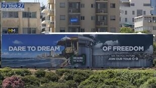 """Billboard with re-worked Eurovision Slogan """"Dare to Dream"""""""