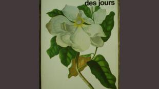 Tapa de la edición de bolsillo de 'L'écume des jours' de Boris Vian (1963).