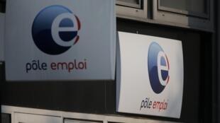 O desemprego registrou leve alta de 0,1% na França, no segundo trimestre desse ano.