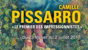 2017 sera l'année Pissarro avec cette rétrospective au musée Marmottan jusqu'au 2  juillet et deux autres expositions à venir au musée du Luxembourg et à Pontoise.
