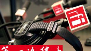 第一次播音 北京時間 06:00-07:00