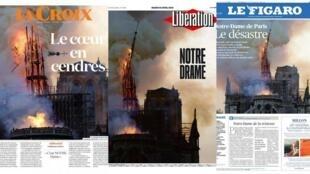 法國報紙報道巴黎聖母院大火