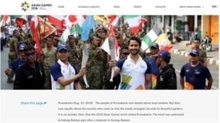 Ngọn đuốc ASIAD 18 được diễu qua thành phố Purwakarta, Indonesia, ngày 10/08/2018. Ảnh chụp màn hình Asian Games 2018.