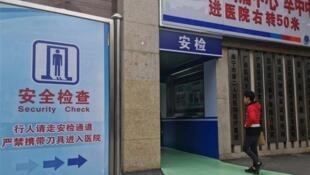 網傳南寧市第二醫院試點設入醫安檢制度圖片