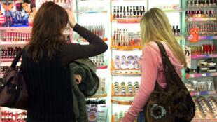O Brasil é o sétimo maior mercado para a empresa e representa o terceiro maior mercado de cosméticos do mundo
