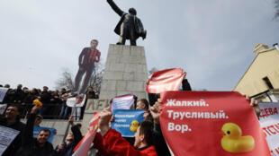 Антикоррупционная акция «Он вам не Димон» во Владивостоке 26 марта 2017