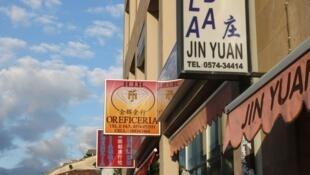 """Vùng Prato được xem như là """"Chinatown"""" lớn nhất tại Ý."""