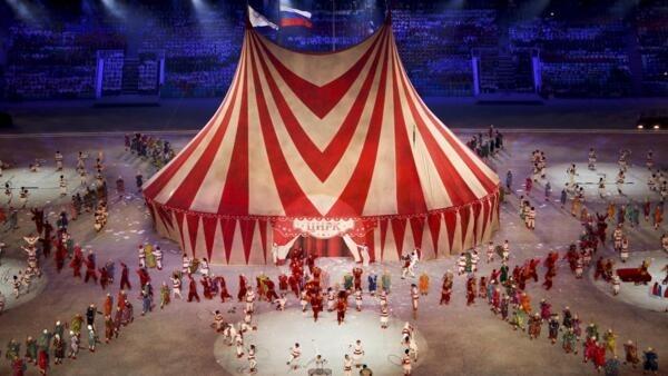 Un chapiteau de cirque