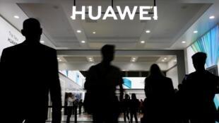 中國電信設備生產商華為公司