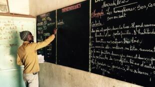 Cours de mathématiques - Casamance.