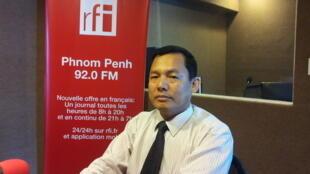 Eng Chhay Eang