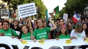 Wednesday's Gaza solidarity demonstration in Paris