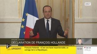 Телевизионное выступление Франсуа Олланда 3 апреля 2013 года