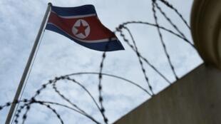 Ảnh minh họa : Quốc kỳ Bắc Triều Tiên.