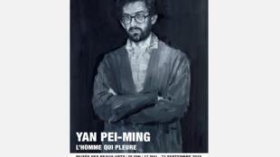 « L'Homme qui pleure » de Yan Pei Ming c'est jusqu'au 23 septembre