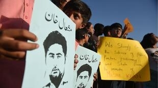 Акция протеста в Исламабаде после линчевания студента Машала Хана, 15 апреля 2017 г.