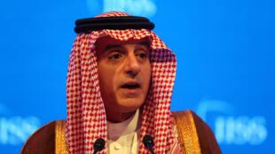 Ngoại trưởng Ả Rập Xê Út, Adel bin Ahmed Al-Jubeir phát biểu tại hội nghị an ninh Manama, Bahrein, ngày 27/10/2018.