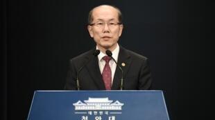 Kim You-geun, phụ trách an ninh của phủ tống thống Hàn Quốc trong cuộc họp báo về Thỏa thuận An ninh Quân sự (GSOMIA) giữa Hàn Quốc và Nhật Bản tại Nhà Xanh của tổng thống ở Seoul ngày 22/11/2019.