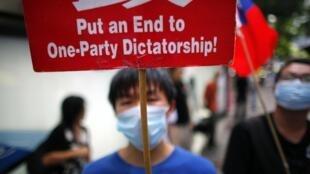 Dân Hồng Kông biểu tình chống chủ tịch Trung Quốc Hồ Cẩm Đảo, 30/06/2012