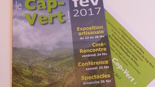 Cultura de Cabo Verde, por caboverdianos de Vitry, arredores de Paris, em França