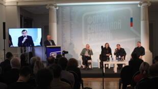 VIII Форум свободной России