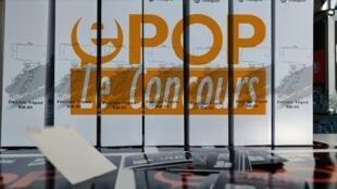 Capture d'écran de la vidéo de présentation YouTube du concours ePop.