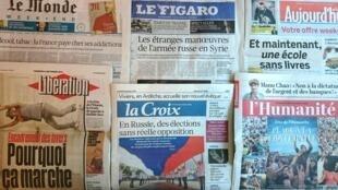 Diários franceses de 11 de Setembro de 2015.
