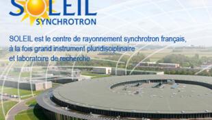 Le synchrotron Soleil