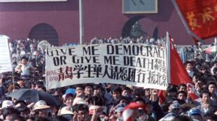 """Sinh viên Trung Quốc giương biểu ngữ """"Trao cho tôi tự do hay giết tôi """" trong cuộc biểu tình tại Thiên An Môn, Bắc Kinh, ngày 14/05/1989"""