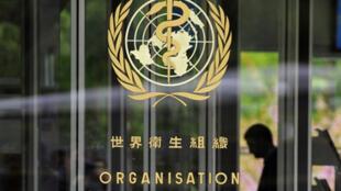 Saúde: África não quer deixar ninguém para trás