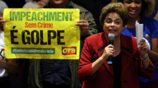 La suspendida presidenta Dilma Rousseff en un acto en San Pablo el 23 de agosto de 2016.
