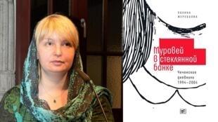 Полина Жеребцова