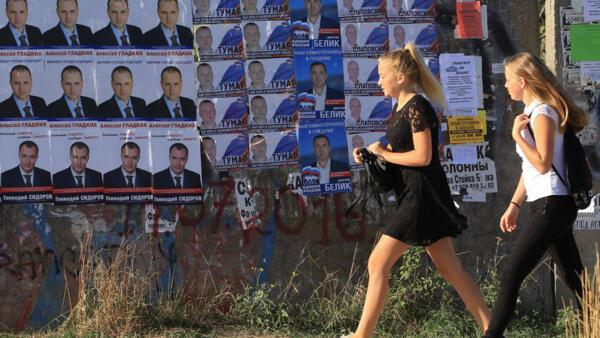 Плакаты в Севастополе перед местными выборами, состоявшимися 18.09.2019