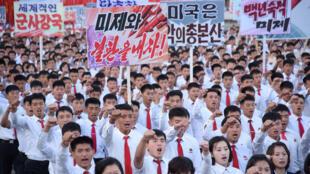 Một tuần hành tại quảng trường Kim Nhật Thành (Kim Il Sung), Bình Nhưỡng, Bắc Triều Tiên, ngày 23/09/2017 (Ảnh do KCNA công bố ngày 24/09/2017)