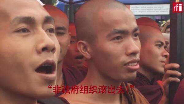 緬甸佛教徒集會近照