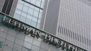 Le siège social de la banque Lehman Brothers à New York. L'icône de Wall Street fait faillite le 15 septembre 2008.