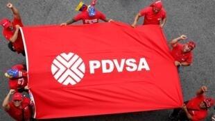 委內瑞拉國營石油公司(PDVSA)工人在首都加拉加斯舉行反帝示威2015年3月18日