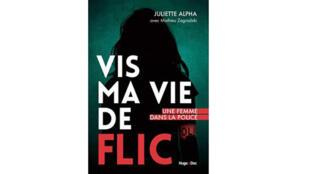 Couverture de «Vis ma vie de flic» de Juliette Alpha.