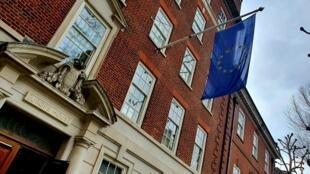 Europe House, Дом Европы в Лондоне, где отныне работает европейская дипмиссия в Великобритании